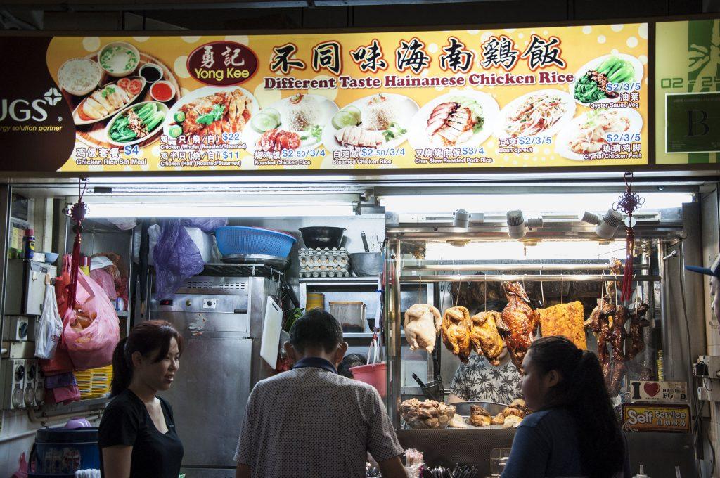 singapore_9278
